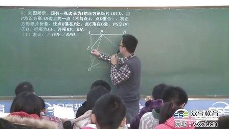 中考数学动态几何、类比探究解题方法及过程书写
