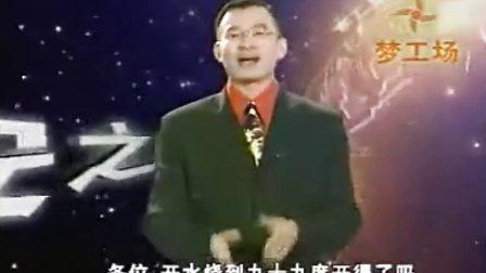 陈安之-超级讲师培训课程现场密训2