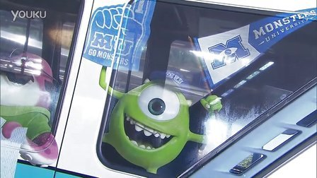 《怪兽大学》迪士尼乐园专列开出!