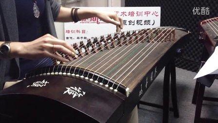 雅斯乐古筝李老师演奏《菊花台》