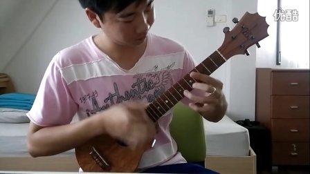 Start (Depapepe) ukulele
