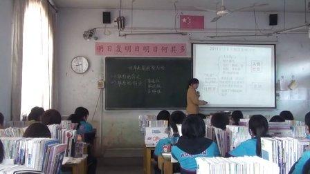 武强王晓风 2010014544高二政治世界是普遍联系的