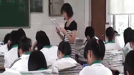 高二语文优质课展示必修5《游褒禅山记》粤教版刘老师