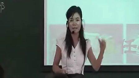 高二语文优质课展示必修5《报任安书》粤教版金老师
