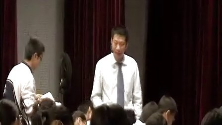 九年级语文优质课展示《愚公移山》人教版_游老师