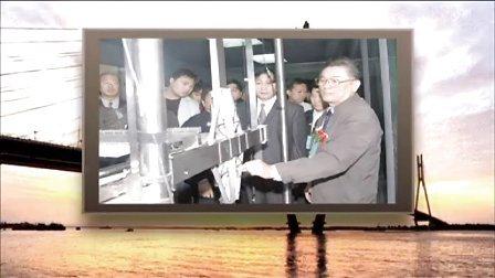 项海帆院士VCR