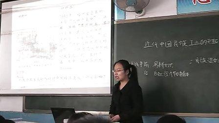 威县一中 谭丽云 2010013036   近代民族工业的兴起
