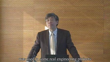 同济大学 英语品牌课 高等混凝土结构理论 顾祥林