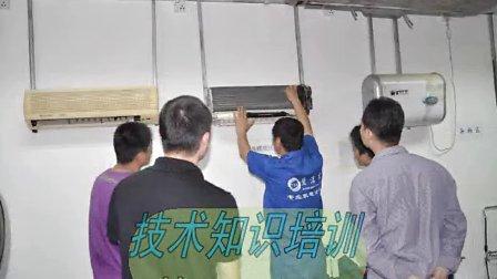 深圳专业家电清洗服务 爱洁家 加盟投资好项目