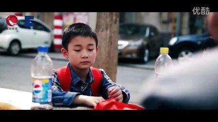 励志微电影 全国青少年励志微电影《红领巾的故事》