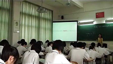 九年级化学优质课展示上册《如何正确书写化学方程式》_人教版_苏老师