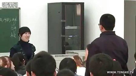 高二政治优质课展示《世界是普遍联系的》李老师