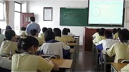 九年级数学优质课展示上册《第23章第一课时:图形的旋转》_人教版