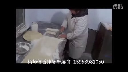 杨师傅香掉牙千层饼 芝麻条的制作