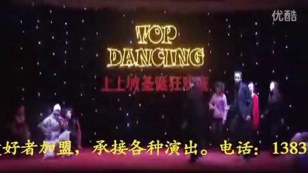 燕郊舞蹈大鹏专业舞蹈【燕郊上上城圣诞晚会-开场舞】