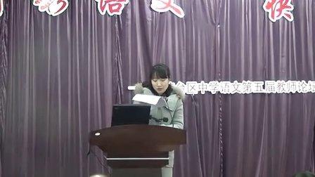 南京市雨花台区第五届中学语文教师论坛