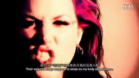 加拿大美女主唱死亡金属 AndTheirEulogiesSangMetoSleep中英字幕