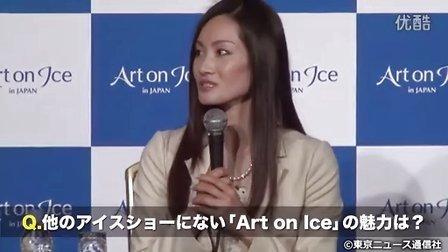 【TNS動画ニュース】荒川静香、安藤美姫、藤井フミヤが「Art on