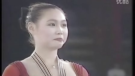 Medal Award Ceremony - 1995 World Ladies