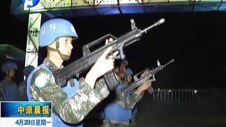 中国赴苏丹达尔富尔维和完成第七次轮换交接[中原晨报]
