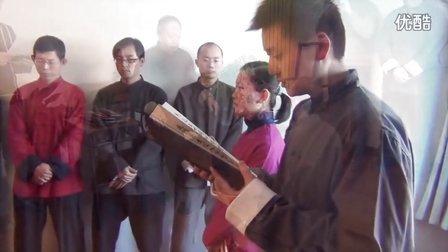 马世琦老师收徒仪式