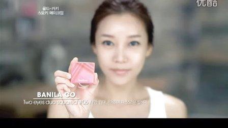 如何画眼线 妆出韩国明星一样的勾人大眼