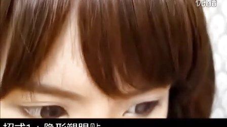 肤色双眼皮贴 有效解决大小眼困扰