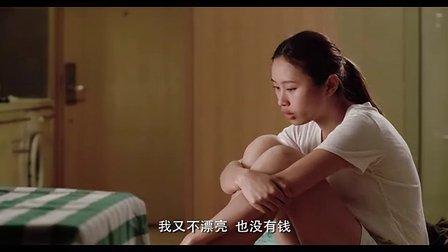 厦门本土第一部女性励志微电影《完美新娘》全集