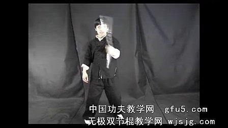 无极双节棍教学视频-双截棍变向(变相)超级舞花教程
