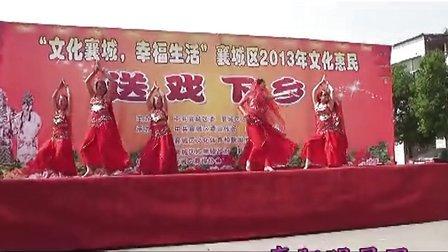 襄城送戏下乡-欧庙镇-文化惠民演出 襄阳明星网