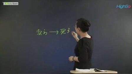 2013【中级经济师】《金融专业知识与实务》QQ463610959
