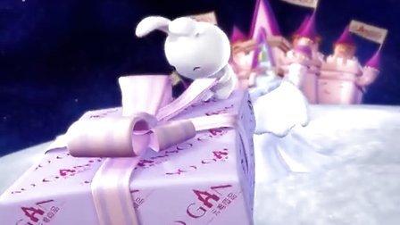 元祖雪月餅 《脫兔篇》- 2008