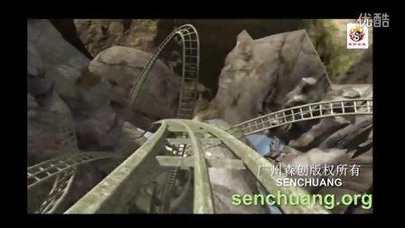 广州森创 5D电影展示——老鹰过山车 4D、5D影院专用影片