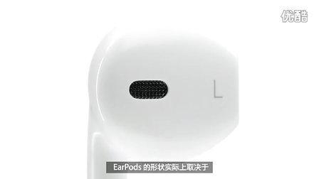 iphone5新耳机apple苹果官网原版广告