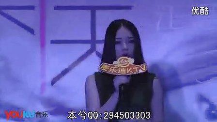 本兮、汪思妍演唱《price tag》