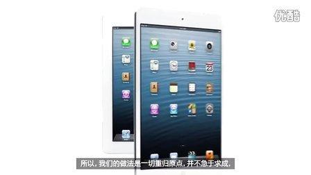 ipadmini苹果apple官网原版广告