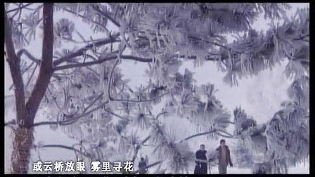 吉林市旅游宣传片