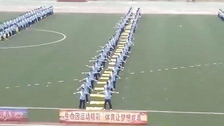 吕梁市中会开幕式-吕梁市高级中学