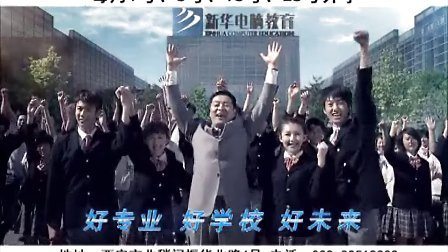 陕西新华电脑学校向您推荐时下最火热的IT专业
