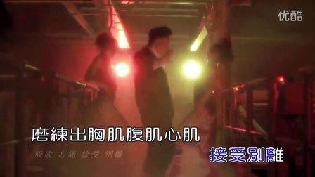 陈奕迅-重口味(1080p)