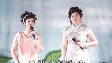 1.天仙配之重逢--与美同行--袁子娟香飘四季粤曲欣赏会