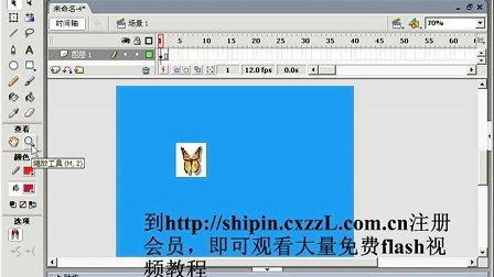 flash实例教程_flash动画设计