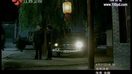 2011年电视剧《断刺》第7集1024高清(柳云龙)