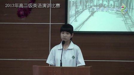 广东肇庆中学2013年高二级英语演讲比赛