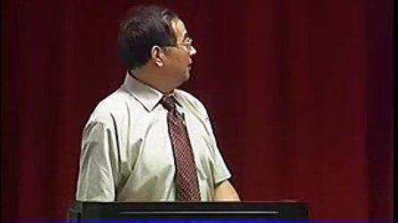 中药学59、止咳平喘药概述及药:苦杏仁、紫苏子、百部、紫苑、款