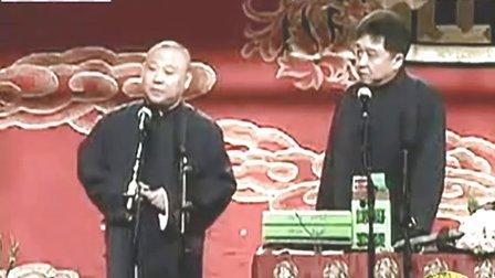 倾力打造制作字幕视频:郭德纲小曲名调演唱20首(时长90分钟)