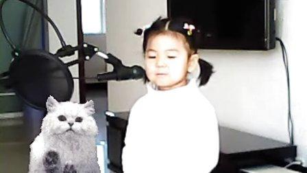 大庆 三岁 小格格 完颜俊又 唱歌 咱们屯里的人 赵本山