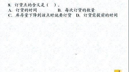 北京交通大学2011年《数据模型与决策》考研真题答案与详解