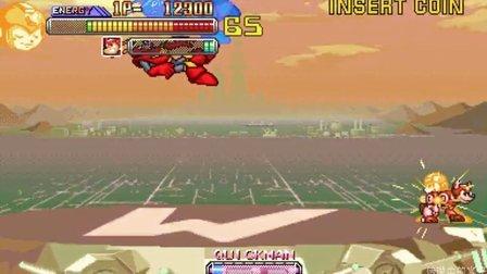 AC版『ロックマン2 ザ パワーファイターズ』ロックマン~3つコース