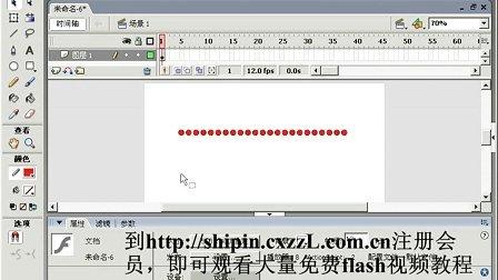 flash 教程_如何制作flash动画